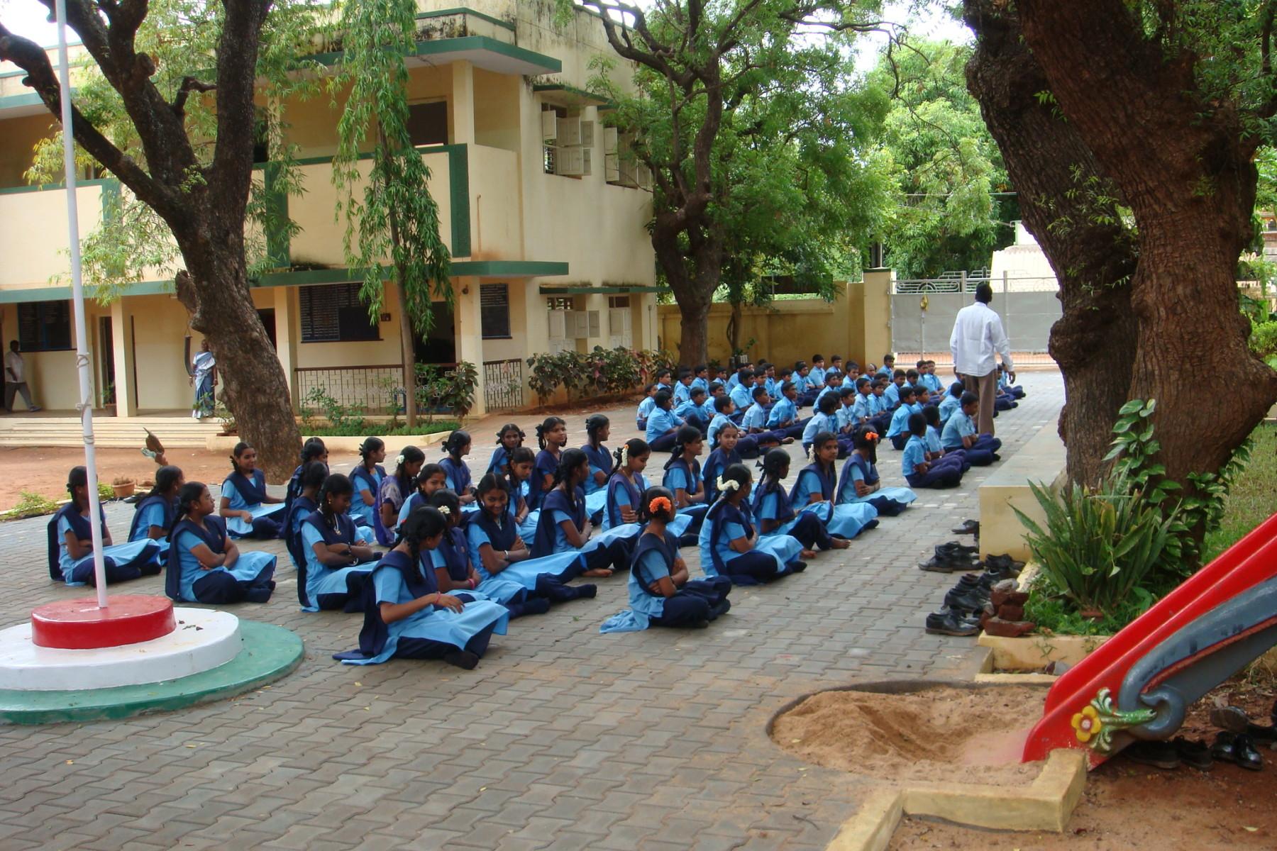School 063